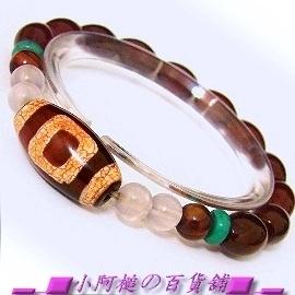 ╭~西藏藏密祈福天珠~╮~龍紋火供天地天珠~民族風 款手鍊^(R0735^)