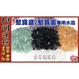 ~吉祥開運坊~五色石~聚寶蛋^(盆^) 五色水晶^~東陵石 紫水晶^(或粉水晶^) 黃水晶