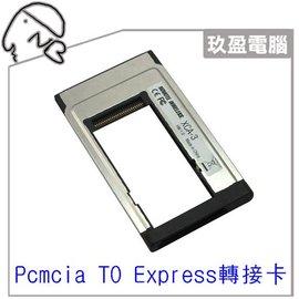 筆電轉接卡 Pcmcia 轉 Express Serial Port 支援 3G/3.5G無線網卡 Pcmcia TO Express 轉接卡 擴充 介面
