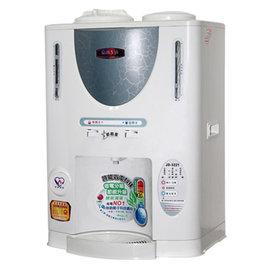 晶工牌 10.5L溫熱全自動開飲機 JD-3221 **免運費**