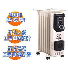 ◤原廠保固三年!◢  北方 7片陶瓷送風電暖器 NR-07ZL / NP-07ZL