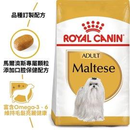 ~GOLD~^(買兩包就送 側開寵物網袋一個^)法國皇家PRM24~瑪爾濟斯成犬~ 飼料
