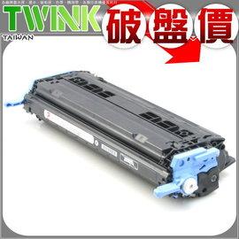 HP Q6000A 黑色 環保碳粉匣   CLJ 1600  CLJ 2600  CLJ
