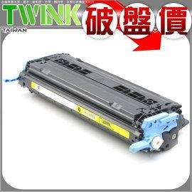 HP Q6002A 黃色 環保碳粉匣   CLJ 1600  2600  2605  CM