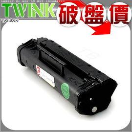 HP C4092A 黑色 環保碳粉匣   LaserJet LJ 1100  1100A