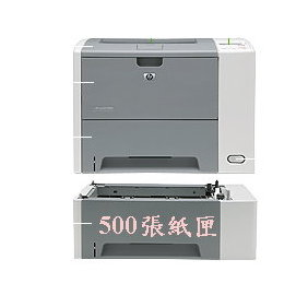 HP P3005 P3005N P3005D P3005X 系列用  500張進紙匣