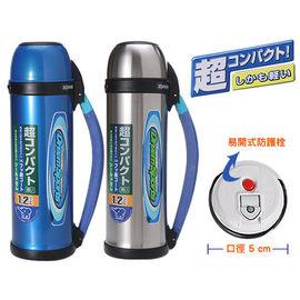 象印1.2L背帶式不銹鋼保溫瓶SJ-SD12-XA  銀色