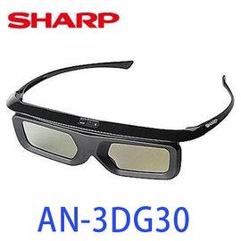 夏普 Sharp AN~3DG30 3D眼鏡 貨 主動式3D眼鏡 USB 充電式3D眼鏡