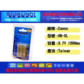 數位小兔【星光 Canon NB-5L 鋰電池】NB5L 一年保固 950IS,860IS,900TI,850IS,880IS,2000is,3000is,IXUS IXY S100 S110