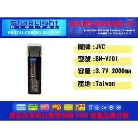 小兔 星光 Toshiba BN~V101 PDR~M3 鋰電池 MX600 MX600X