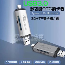 【HDMI帶USB】APPLE iPhone 7/7 Plus/6/6S/6 Plus/6S Plus/iPhone5/5s/SE 視訊轉換線/高解析轉接線/帶充電/轉投影機/電視