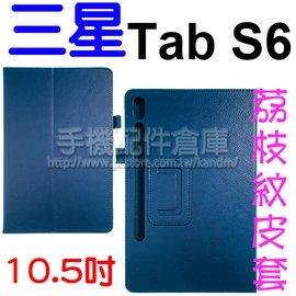 【冰河】LG K8 K350K 視窗皮套/書本式翻頁/保護套/支架斜立展示/軟套