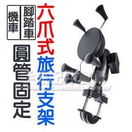 SAMSUNG GALAXY A8 A800YD/A800YZ/A800IZ 水漾螢幕保護貼/靜電吸附/具修復功能的靜電貼