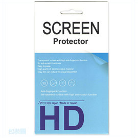 富可視 InFocus M808 水漾螢幕保護貼/靜電吸附/具修復功能的靜電貼
