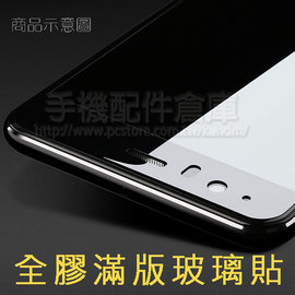 台哥大TWM Amazing A5S 螢幕保護貼/靜電吸附/光學級素材/具修復功能的靜電貼