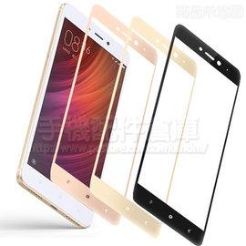 【飛揚】Huawei honor 榮耀3C 側掀皮套/書本式翻頁/保護套/支架斜立展示/軟套/華為/H30-U10/T00/T10/L02