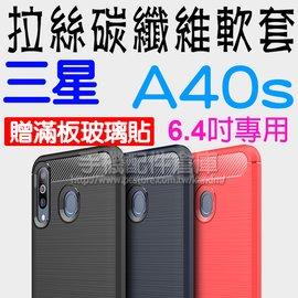 【自動吸合】華碩 ASUS Zenfone 3 Deluxe ZS550KL Z01FD 5.5吋 視窗休眠皮套/書本式翻頁/保護套/支架斜立展示/軟套/原廠視窗功能