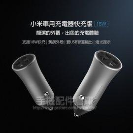 【雙孔快充】Coluxe 2Port QC3.0 高速雙孔旅行充電頭/電源供應器/旅充/QC2.0/商檢合格/HTC/ASUS/SAMSUNG/SONY/小米