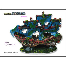 ~魚舖子~造景飾品^^^^ 土耳其藍海盜船 ^(沉船^)∼超漂亮、可讓魚兒穿梭躲藏, 賣