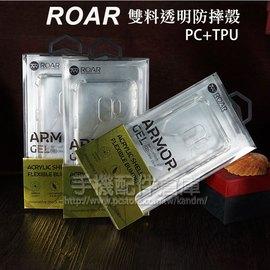 華為 Huawei MediaPad M2 8吋 M2-802L 水漾螢幕保護貼/靜電吸附/具修復功能的靜電貼