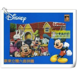 【小小創意家】 迪士尼歡樂立體6面拼圖