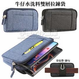 【100cm】HANG Z61 Type C 快速充電傳輸線 Xiaomo 小米4S、小米5、小米平版2 MIpad2