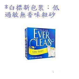 ^~~╮艾咪寵物 ╭~^~  ^~白標新包裝:低過敏無香味粗砂25L