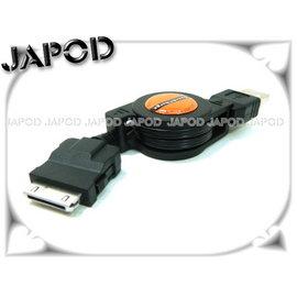 ~JAPOD~ETEN m500 g500 m550 m600 m600 p300 p70