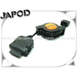 ~JAPOD~HP h1910 h1920 h1930 h1950 h2200 h2210