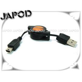 ~JAPOD~DOPOD m700 cht9000 cht9100 cht9110 900