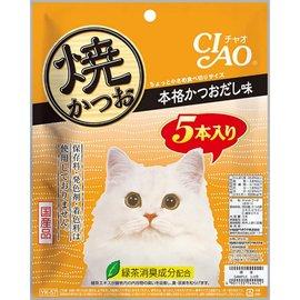 ~GOLD~ CIAO~鰹魚燒魚柳條系列~20gx5入