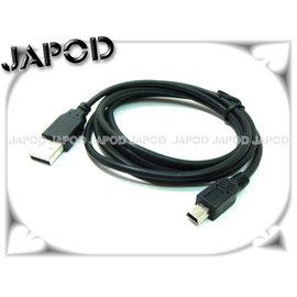 DOPOD m700 cht9000 cht9100 cht9110 900 USB 2.