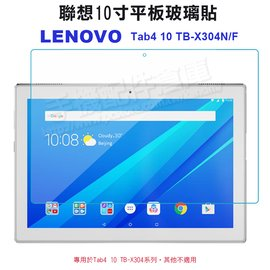 ASUS Fonepad 7 FE375CG/FE375CL/FE375CXG/FE7530CXG K019/K01Q 平板螢幕保護膜/靜電吸附/光學級素材靜電貼