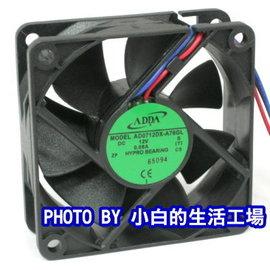 ADDA 7公分綠標風扇~Hypro軸承~AD0712DX~A76GL