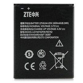 ~1650mAh~ZTE Q301C Q301T  亞太 A World CG503 電池