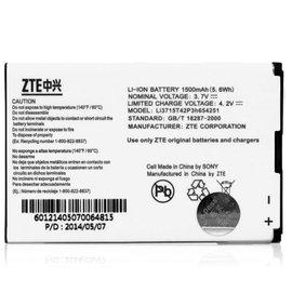 中興ZTE MF30 MF60 MF61 AC30 AC30+ AC30S A6 A8 U232 U600 U802 N790S R750 網卡高電/無線分享器/高容量電池