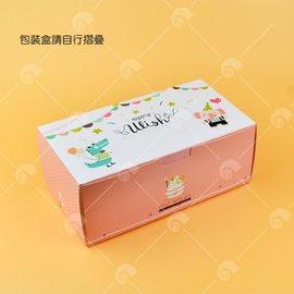【艾佳】野餐盒(中6K)(隨機出貨)