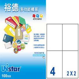 Unistar 裕德3合1電腦標籤 ^#U4676 ^(100張 盒^)