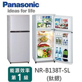 ★領折價券享優惠★『Panasoni』☆國際130公升雙門電冰箱 NR-B138T *免運費+基本安裝+舊機回收*