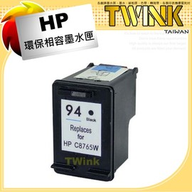 HP No.94  c8765wa  黑色環保墨水匣 PSC 1510  1610  23