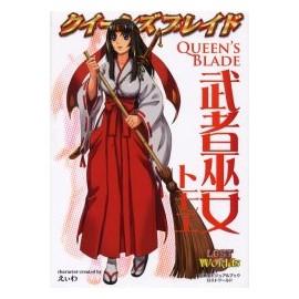 Queen's Blade武者巫女巴