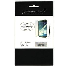 Samsung GALAXY Note 3 SM-N900 N9000 N9005 N9006 螢幕保護貼/靜電吸附/光學級素材/具修復功能的靜電貼