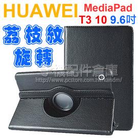 Huawei Ascend Y300 U8833 Y300C 螢幕保護貼/靜電吸附/光學級素材/具修復功能的靜電貼