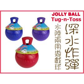 ~李小貓之家~美國JOLLY PETS Tug~n~Toss~深水炸彈~6吋~水陸兩用遊戲