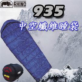 【RHINO 犀牛】 中空纖維睡袋.露營用品.戶外用品.登山用品.休閒 P102-935