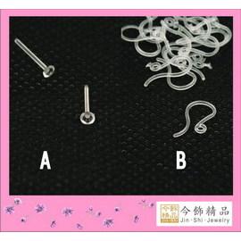 【Q禮品】工廠價格,耳針耳鉤二對2元起韓風日系款