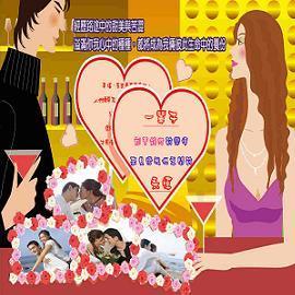 【獨家商品】超HIGH!男女求愛、求婚、增進夫妻感情~愛情海報,大膽告白、感情挽回專用!
