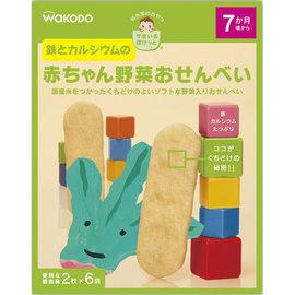 和光堂-蔬菜米果@日本製 #T25