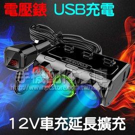【原廠配件包】LG V20 H990ds/F800S BCK-5200 原廠電池+原廠座充/原廠充電組合包/鋰電池充電器 BL-44E1F
