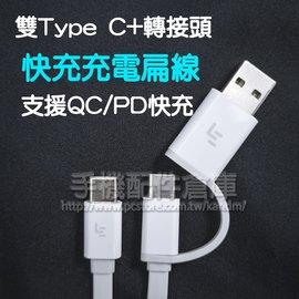 ~傳輸充電  隨身碟2合1~線型 16G Memory Cable Apple iPhon